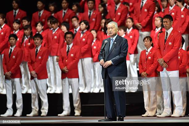 Tokyo 2020 Olympic Organizing Committee President Yoshiro Mori of Japan attends the sendoff event for the Japanese national team for Rio 2016...