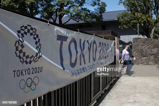 A Tokyo 2020 Olympics banner is seen at the gate of Yoyogi Park in Tokyo Japan on Friday March 23 2018 Japan is gearing up for the upcoming summer...