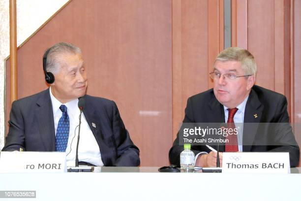 Tokyo 2020 Organising Committee President Yoshiro Mori and IOC President Thomas Bach attend the IOC Coordination Commission meeting on December 03...