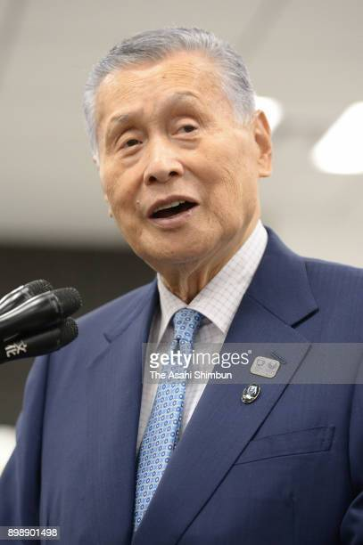Tokyo 2020 Organising Committee President Yoshiro Mori speaks to media reporters after his meeting with Tokyo Metropolitan Governor Yuriko Koike on...