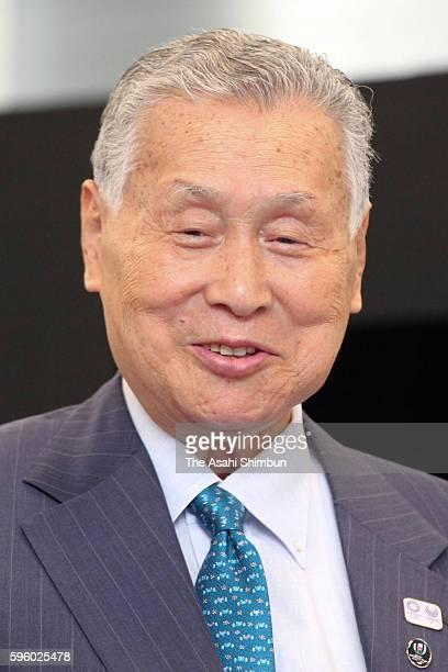 Tokyo 2020 Organising Committee President Yoshiro Mori talks to media reporters after his meeting with new Tokyo Governor Yuriko Koike and new...