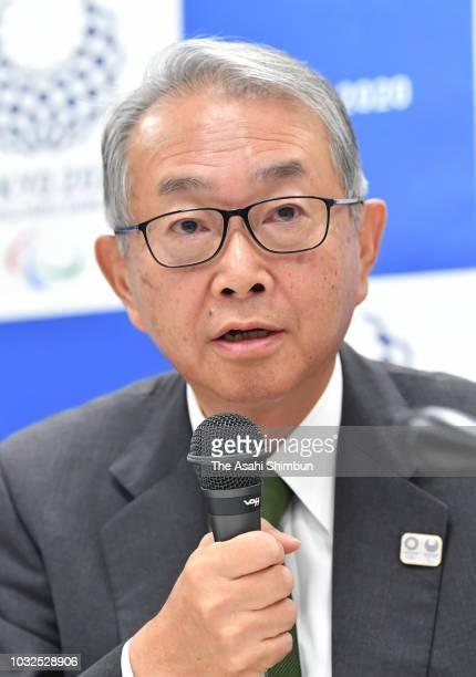 Tokyo 2020 Organising Committee vice director general Yusuke Sakaue attends a press conference on September 12 2018 in Tokyo Japan Tokyo 2020 starts...