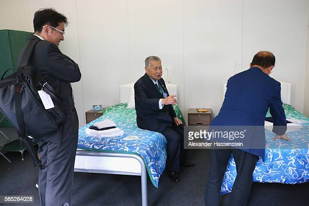 Tokyo 2020 President Yoshiro Mori visit the Olympic Village ahead of the Rio 2016 Olympic Games on August 2 2016 in Rio de Janeiro Brazil