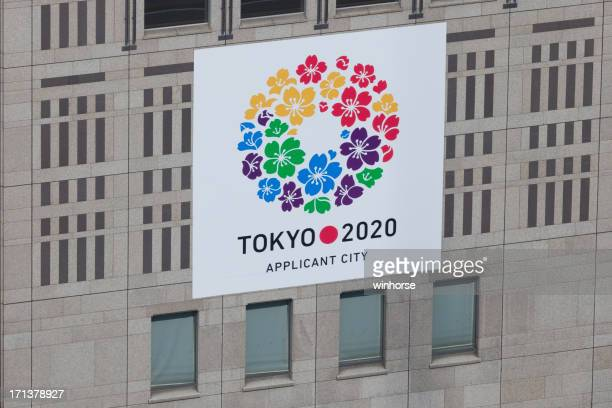 tokyo 2020 summer olympics - the olympic games stock pictures, royalty-free photos & images