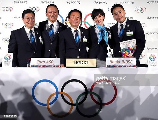 Tokyo 2020 vice president Masato Mizuno, Japanese deputy prime minister Taro Aso, Tokyo Governor Naoki Inose, TV presenter Christel Takigawa and...