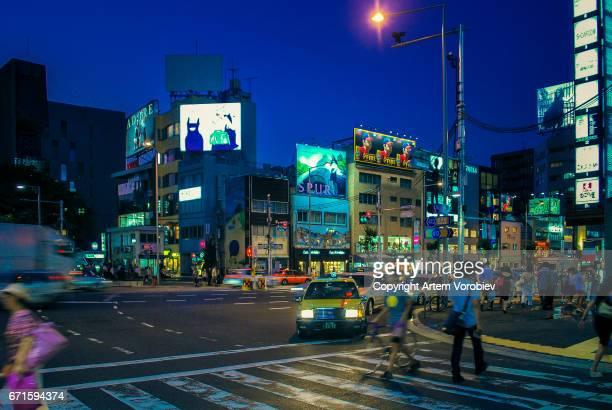tokyo at night - 表参道 ストックフォトと画像