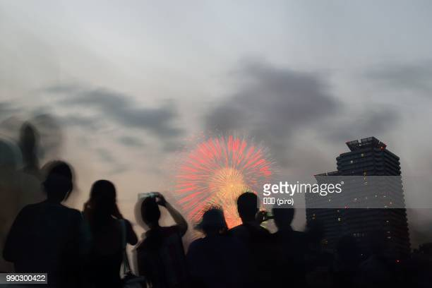 Tokyo bay fireworks festival 2015