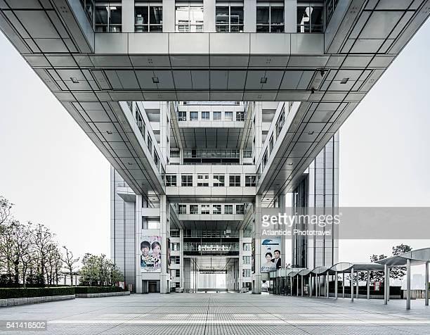 Tokyo Bay, Odaiba, the Fuji Television Japan Broadcast Centre building (architect Kenzo Tange)