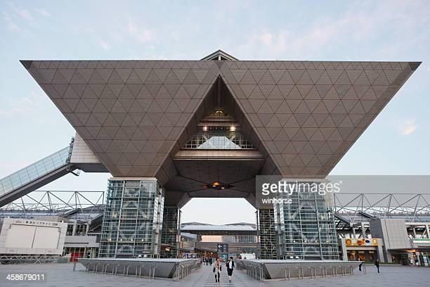 tokyo big sight - tokyo big sight stock photos and pictures