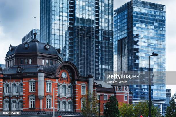 tokyo central railway station and modern business center - tradition stock pictures, royalty-free photos & images