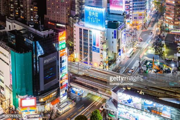tokyo city at dusk, aerial view, japan - international landmark stock pictures, royalty-free photos & images