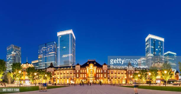 tokyo city panorama view, urban skyline, at night, japan. - tokyo station stock photos and pictures