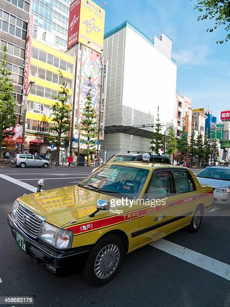 東京シティタクシー