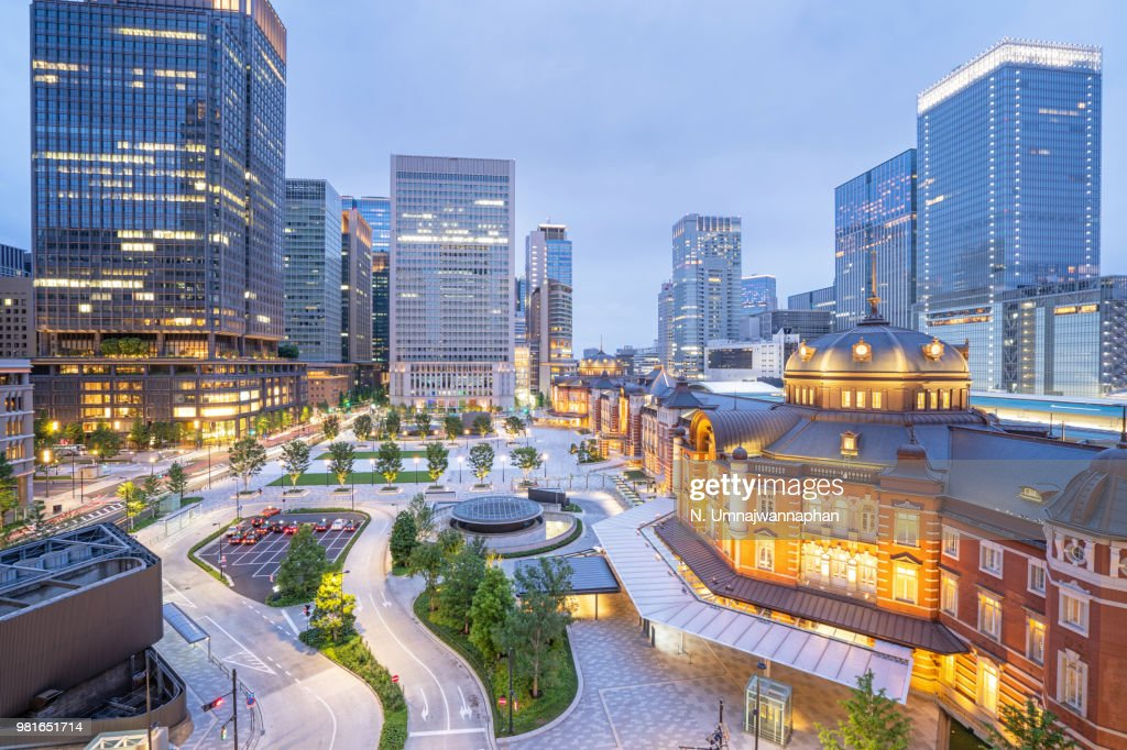 Tokyo city view at Tokyo Station during twilight hour