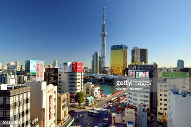 Tokyo cityscape  at sunny morning