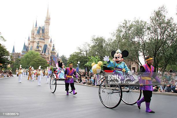 Tokyo Disneyland Celebrates A Traditional Japanese Star Festival In Urayasu Japan On July 01 2008 Mickey and Minnie Mouse dressed as Hikoboshi and...