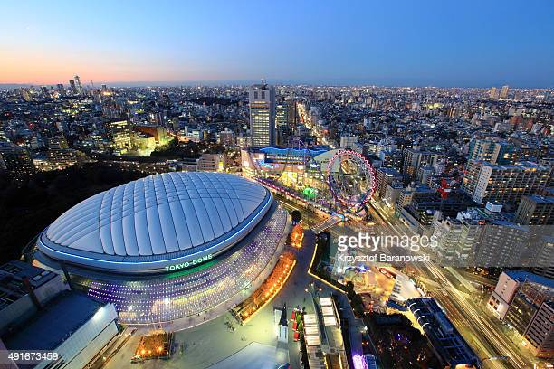 CONTENT] Tokyo Dome City an extensive entertainment complex with Tokyo Dome also called The Big Egg seen from Suidobashi