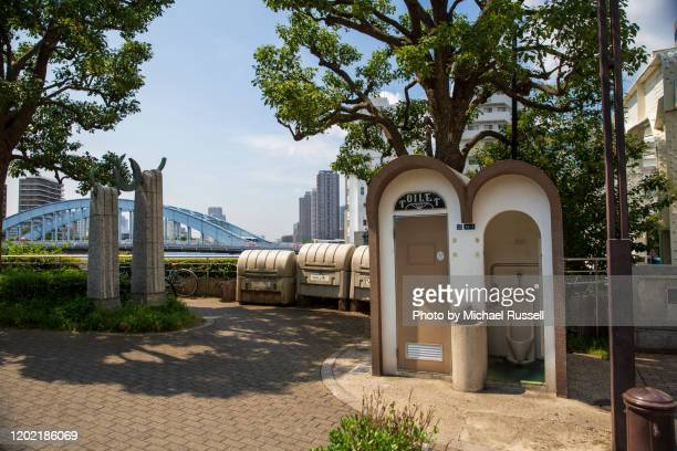 tokyo eitai bridge - 永代橋 ストックフォトと画像