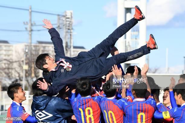 Tokyo Fukagawa head coach Tadahito Ota is thrown into the air after the Prince Takamado Trophy 30th U-15 Japan Football Championship Final between FC...