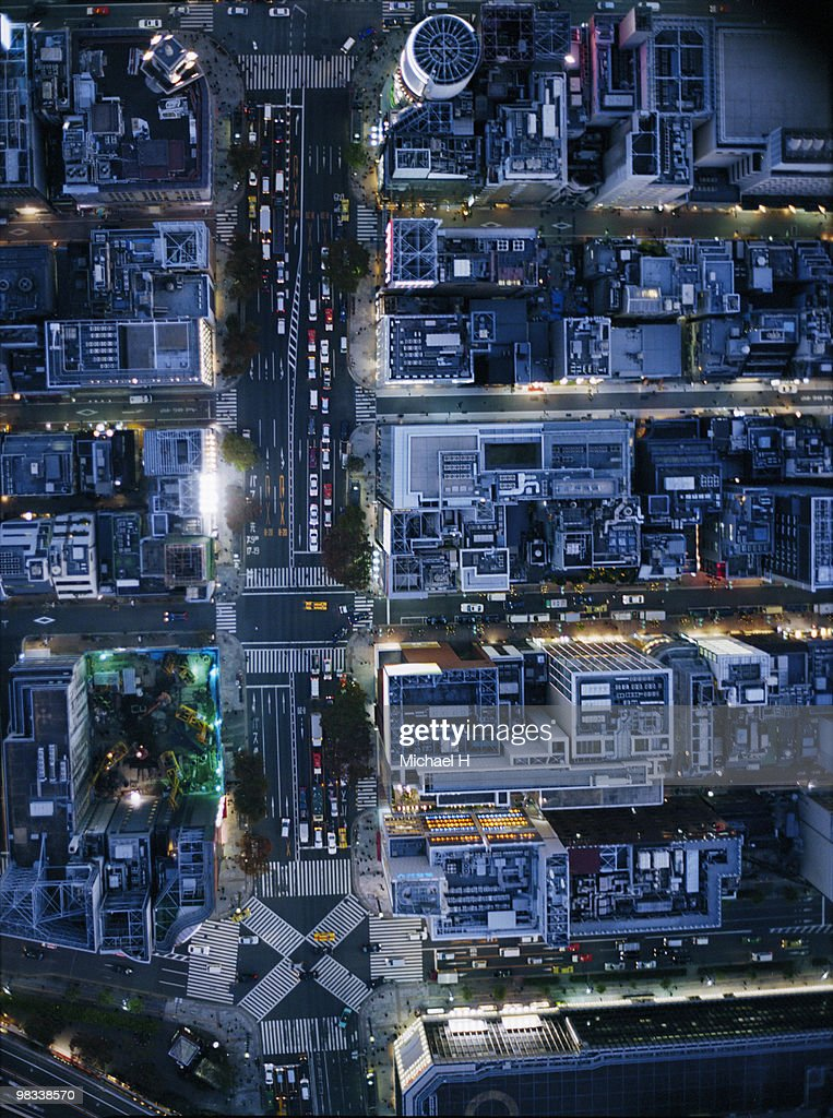 Tokyo Ginza aerophotograph : Foto de stock