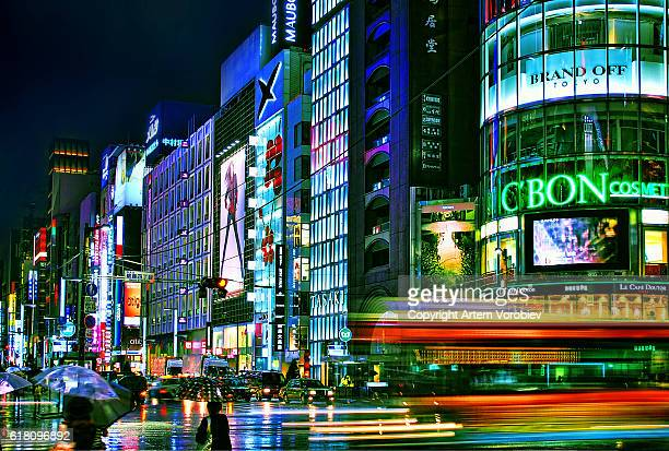tokyo, ginza in the rain - ginza stock pictures, royalty-free photos & images