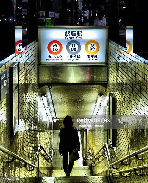 tokyo ginza subway station entrance - 地下鉄駅 ストックフォトと画像