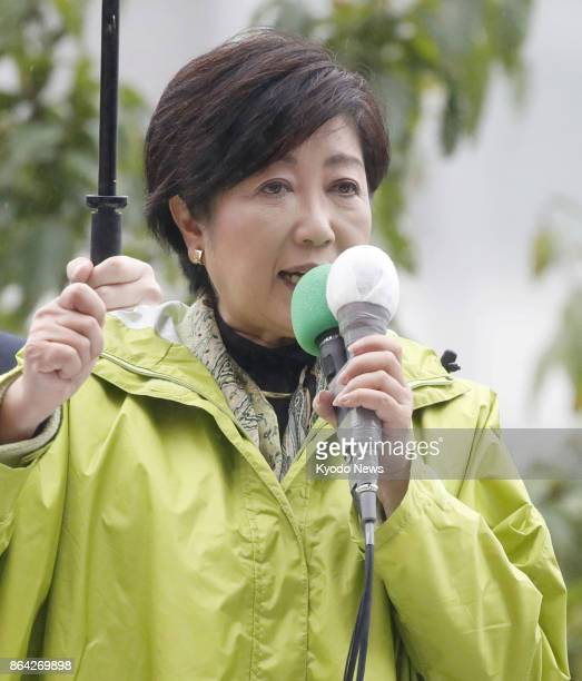 Tokyo Gov and Party of Hope leader Yuriko Koike makes a campaign speech in Tokyo on Oct 21 a day before the House of Representatives election ==Kyodo