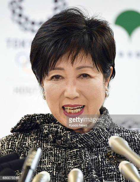 Tokyo Gov Yuriko Koike announces at a press conference on Dec 16 that the metropolitan government has agreed to proceed with the original plan to...