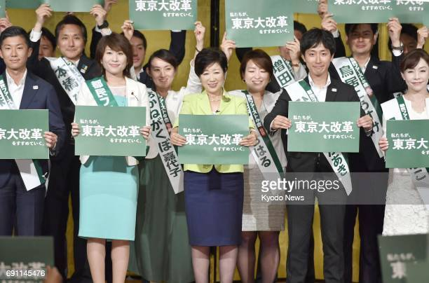 Tokyo Gov Yuriko Koike attends a kickoff meeting of the political group 'Tomin First no Kai ' at a hotel in Tokyo on June 1 2017 Earlier in the day...