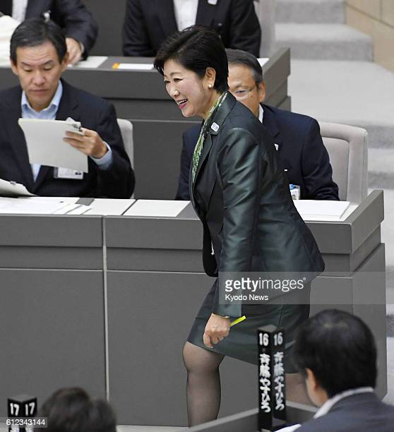 Tokyo Gov Yuriko Koike attends a plenary session of the metropolitan assembly on Oct 4 2016 Problems plaguing the construction of a new fish market...
