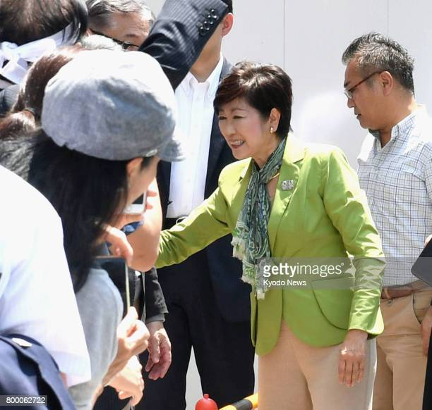 Tokyo Gov Yuriko Koike joins official campaigning on June 23 for the July 2 metropolitan assembly election to support a candidate of a regional...