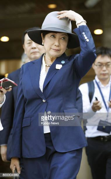 Tokyo Gov Yuriko Koike leaves a Tokyo hotel on Sept 29 after meeting with main opposition Democratic Party leader Seiji Maehara The two reaffirmed...