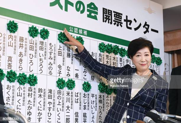 Tokyo Gov Yuriko Koike poses for a photo in front of the metropolitan assembly election results board at a Tokyo hotel on July 2 2017 Koike's Tomin...