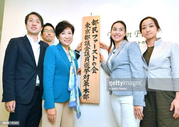 Tokyo Gov Yuriko Koike puts up a sign of her regional political party 'Tomin First no Kai' on May 16 at its headquarters in the capital for the...