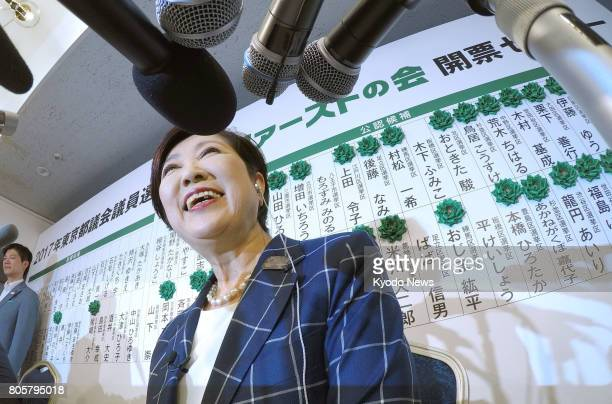 Tokyo Gov Yuriko Koike smiles during an interview with TV networks on July 2 as her new party Tomin First no Kai and allies scored a sweeping victory...
