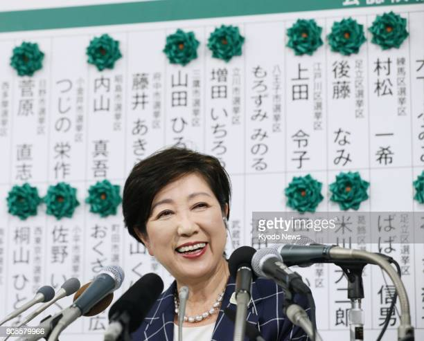 Tokyo Gov Yuriko Koike speaks in a TV interview at the election results center of Tomin First no Kai in Tokyo on July 2 2017 The new party and forces...