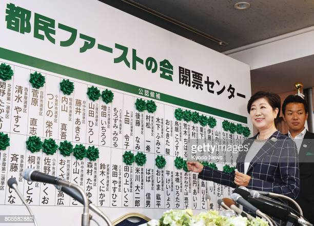 Tokyo Gov Yuriko Koike stands in front of the metropolitan assembly election results board in a Tokyo hotel on July 2 2017 Koike's Tomin First no Kai...