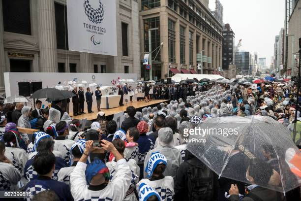 Tokyo Governor and head of Party of Hope Yuriko Koike and other officials attend an unveiling the display counting down the days to the beginning of...