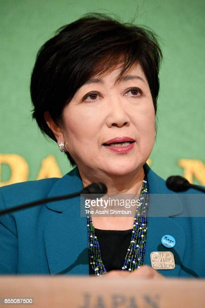 Tokyo Governor and New Party 'Kibo no To ' leader Yuriko Koike speaks during a press conference after the Lower House was dissolved on September 28...