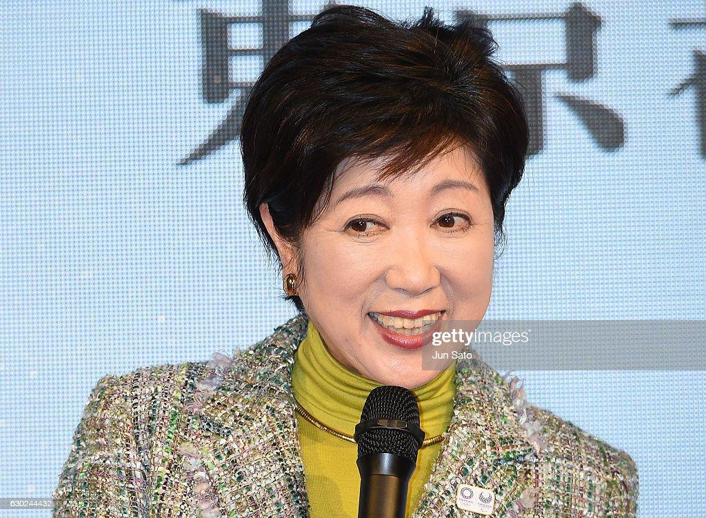 Forbes Japan Women Award 2016