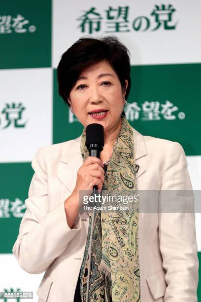 Tokyo Governor Yuriko Koike explains the campaign platform of her Kibo no To during a press conference on October 6 2017 in Tokyo Japan