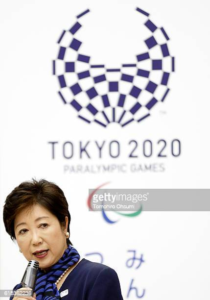 Tokyo Governor Yuriko Koike speaks during a meeting with President of the International Olympic Committee Thomas Bach not pictured during a meeting...