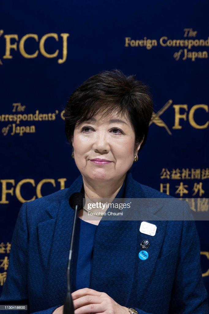 JPN: Tokyo Governor Yuriko Koike Press Conference