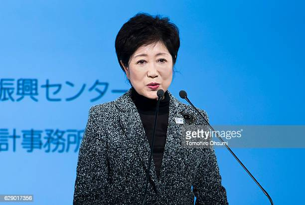 Tokyo Governor Yuriko Koike speaks during the groundbreaking ceremony of the new National Stadium for the 2020 Tokyo Olympic and Paralympic Games on...