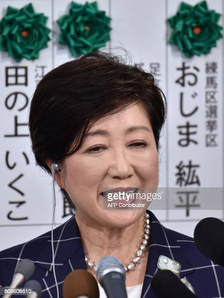 Tokyo Governor Yuriko Koike who currently is the leader of the newlyformed Tomin First no Kai party smiles as she speaks during a press conference in...