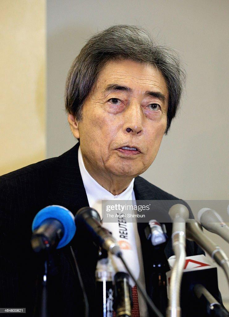 Tokyo Gubernatorial Election Candidates Discuss Campaign Platforms