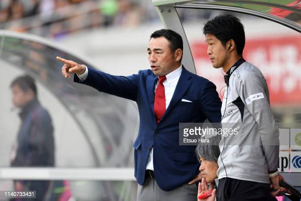 Tokyo head coach Kenta Hasegawa looks on during the J.League J1 match between FC Tokyo and Shimizu S-Pulse at Ajinomoto Stadium on April 06, 2019 in...