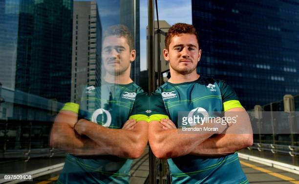 Tokyo Japan 19 June 2017 Paddy Jackson of Ireland poses for a portrait after an Ireland rugby press conference at the Conrad Hotel in Tokyo Japan