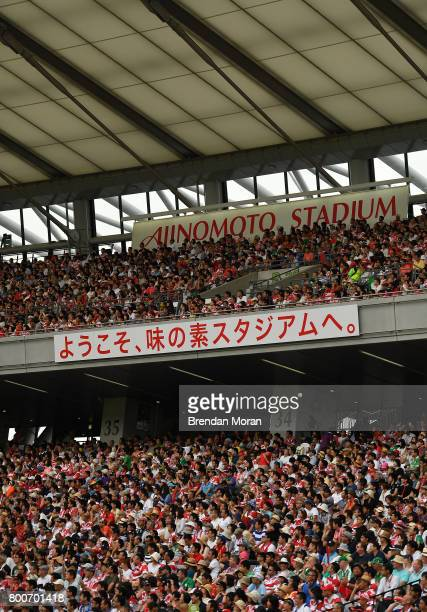 Tokyo Japan 24 June 2017 Japanese supporters look on during the international rugby match between Japan and Ireland in the Ajinomoto Stadium in Tokyo...