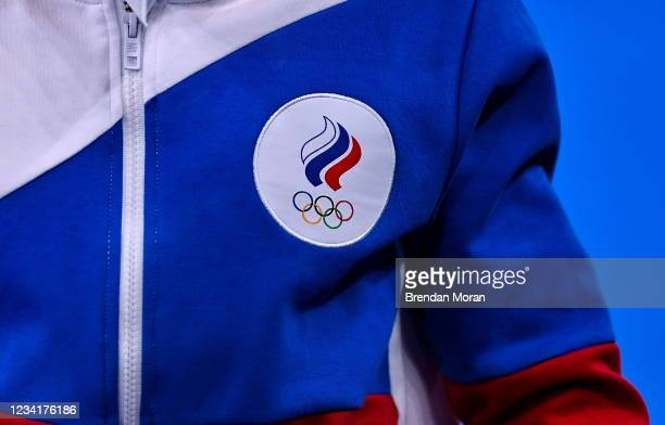 Tokyo , Japan - 25 July 2021; The logo of the ROC Russian Olympic Committee team on sports apparel during the women's artistic gymnastics all-round...